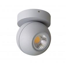 051009 Светильник GLOBO LED 8W 40G серый 3000K IP65 (в комплекте)