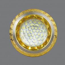 16001 B NO2 SN-G Точечный светильник